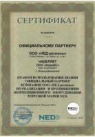 NED-НовоКС